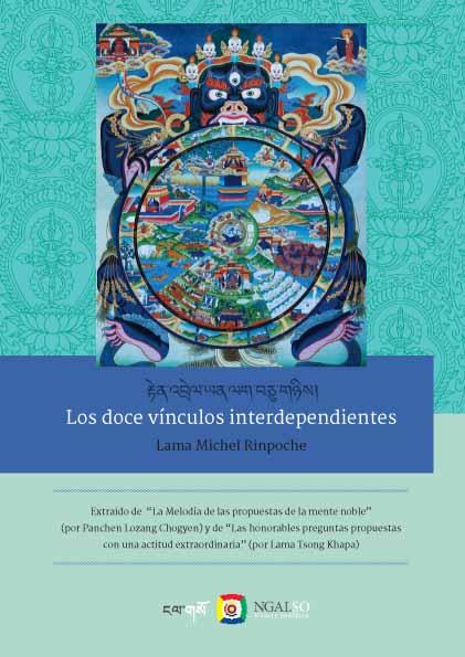 Los 12 Vínculos Interdependientes (2015)