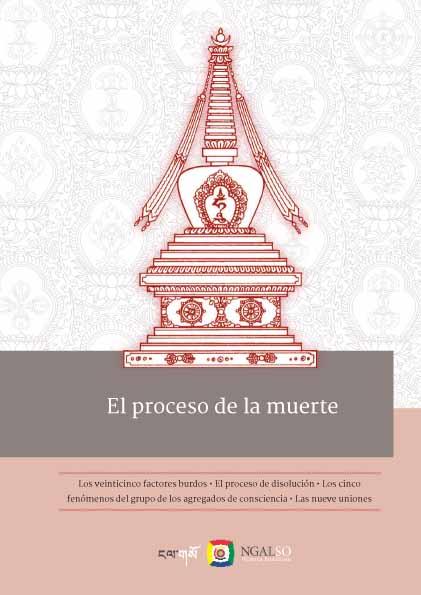 El processo de la muerte, Almeria, 13/05/2017