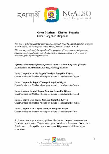 Great mothers element practice, Lama Gangchen Rinpoche